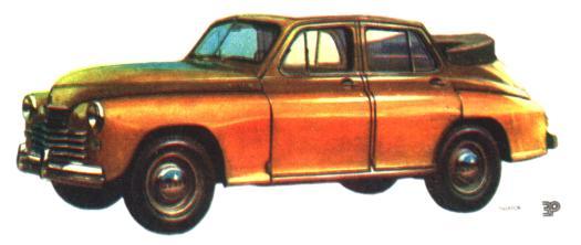 car9b.jpg