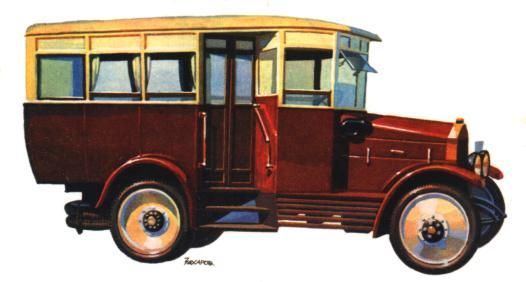 Амо транс автоперевезення